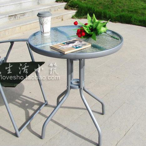 Table basse en ciment, Tatum AM.PM - Mobilier de jardin ...